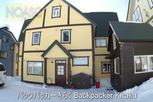 Niseko Backpackers Accommodation Package